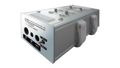 赤外線式ベッドスイッチコントローラ本体