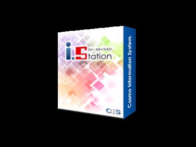 i.Station 2.20 Standard Edition