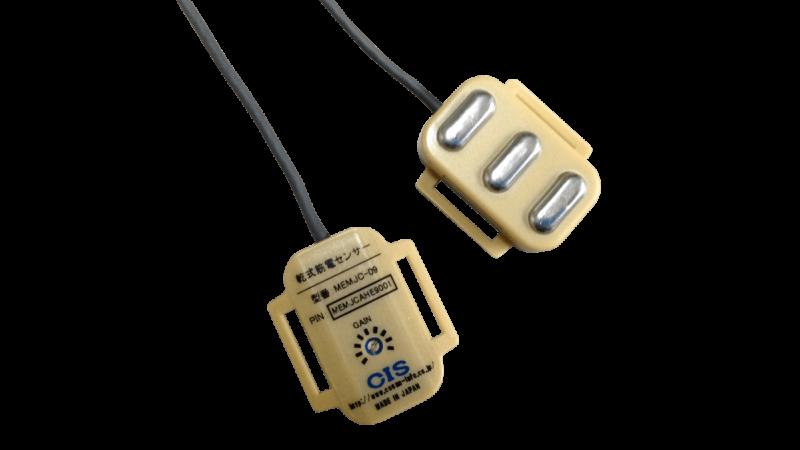 Mタイプ乾式筋電センサー