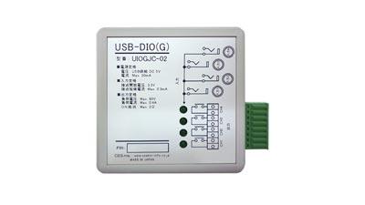 USB-DIO