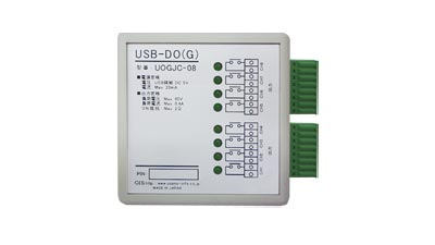 USB-DO