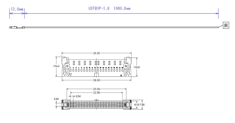 UIFB1P-1.0外形図