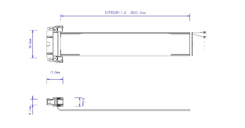 UIFB20P-1.0外形図
