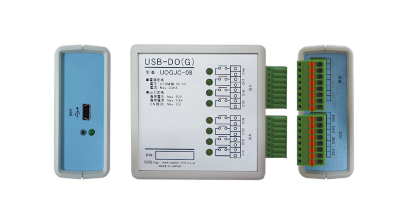 USB接続デジタル出力ユニットUSB-DO(G)