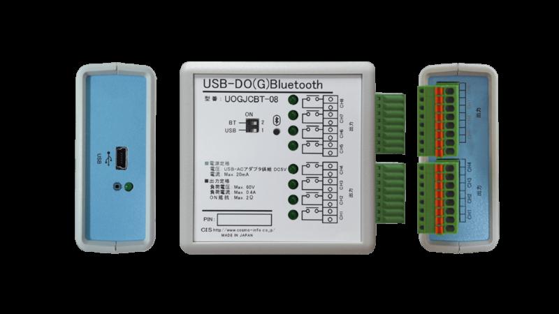 USB/BT接続デジタル出力ユニットUSB-DO(G)Bluetooth