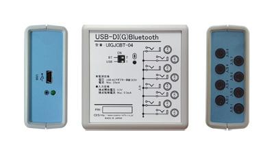 USB-DI(G)Bluetooth
