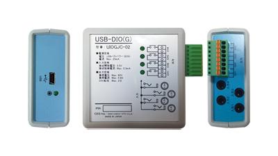 USB接続デジタル入出力ユニットUSB-DIO(G)本体