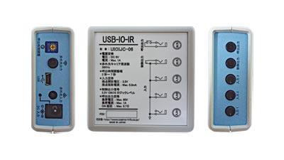 USB接続赤外線学習リモコンUSB-IO-IR